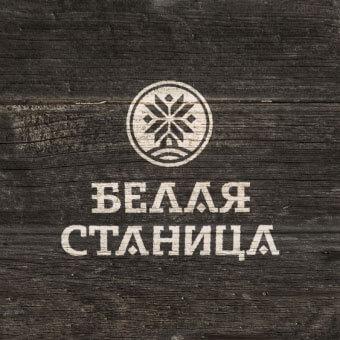 Белая-Станица2